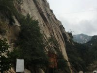 Via Ferrata Yanshan